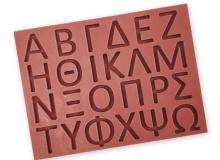 ΚΑΛΟΥΠΙ ΣΙΛΙΚΟΝΗΣ ΓΡΑΜΜΑΤΑ ΕΛΛΗΝΙΚΑ ΚΕΦΑΛΑΙΑ 2cm (κωδ. 2658)
