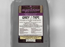 . Sugarlicious - ΖΑΧΑΡΟΠΑΣΤΑ ΓΚΡΙ (GREY) 1Kg (κωδ. 600074)
