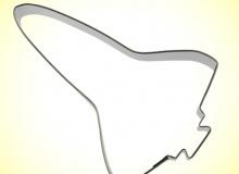 ΚΟΥΠΑΤ ΜΕΤΑΛΛΙΚΟ ΔΙΑΣΤΗΜΟΠΛΟΙΟ 11x8,6cm (κωδ. CD6374)
