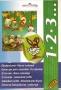 Κουστούμια αυγών ΛΑΓΟΣ σετ 12 (κωδ. 73417)